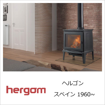 http://www.naganosohsyo.co.jp/hergom/index.html